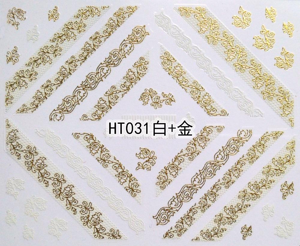 HT031+