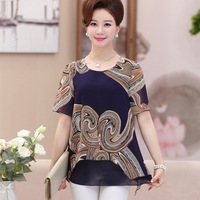 new-fashion-Casual-women-short-sleeve-o-neck-chiffon-loose-plus-size-print-blouse-female-office.jpg_200x200