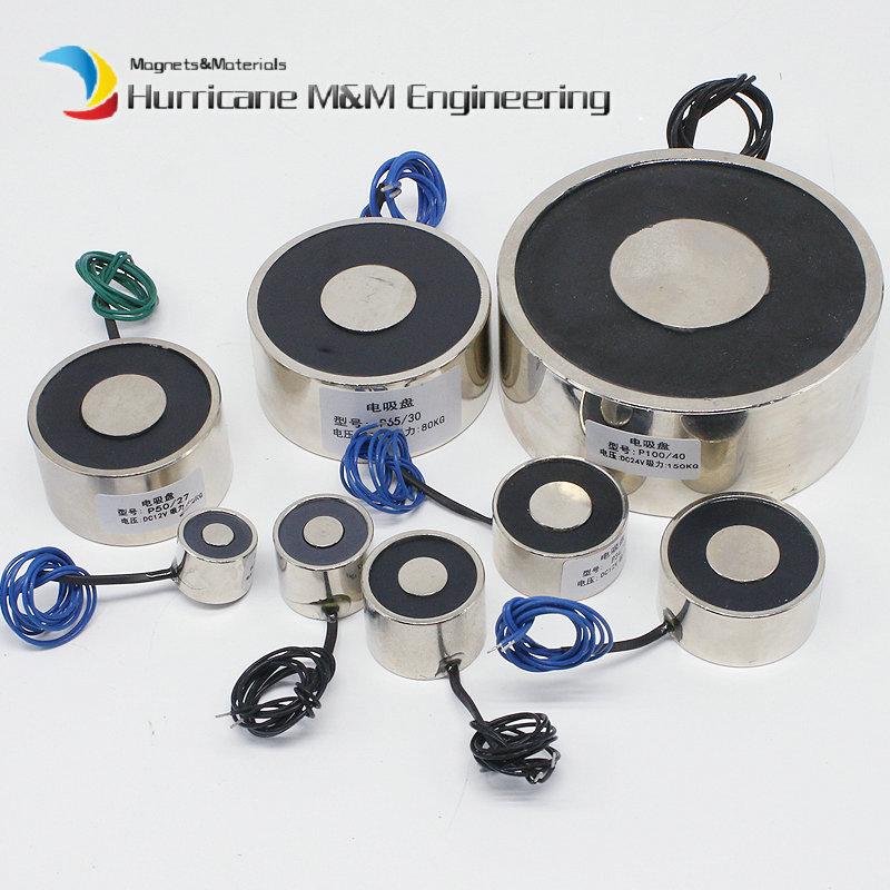 4Pcs Electromagnet DC 12V 50N Electric Lifting Magnet Solenoid Lift Holding