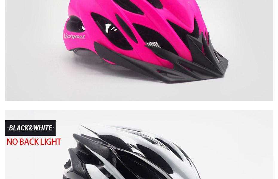 Bike Helmet_18