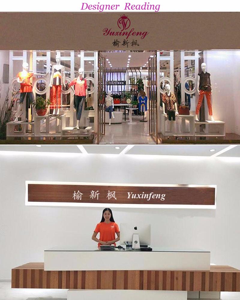 yuxinfeng shipping terms