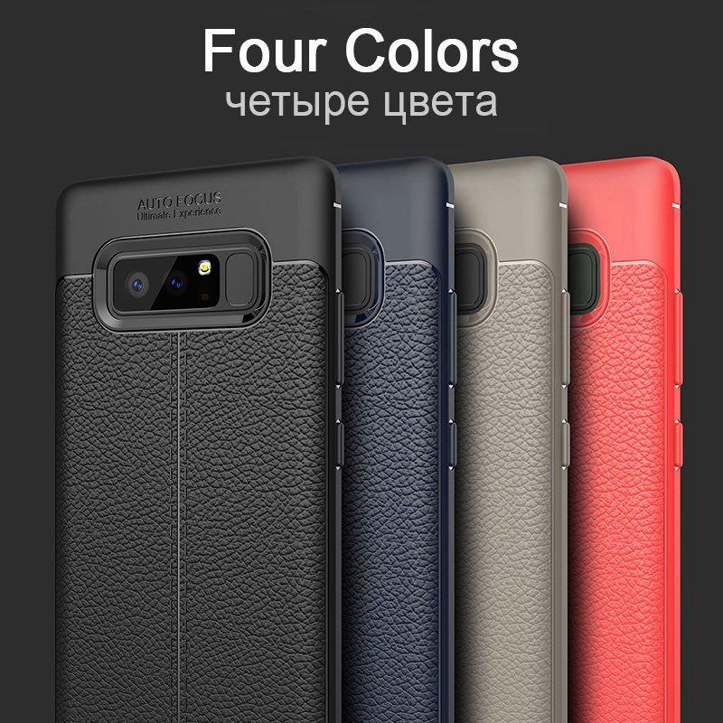 Luxury Carbon Case For Samsung Galaxy Note 8 S8 Plus Cover Leather TPU Soft Coque For Samsung S7 Edge A3 A5 2017 J5 J7 2016 Case (2)
