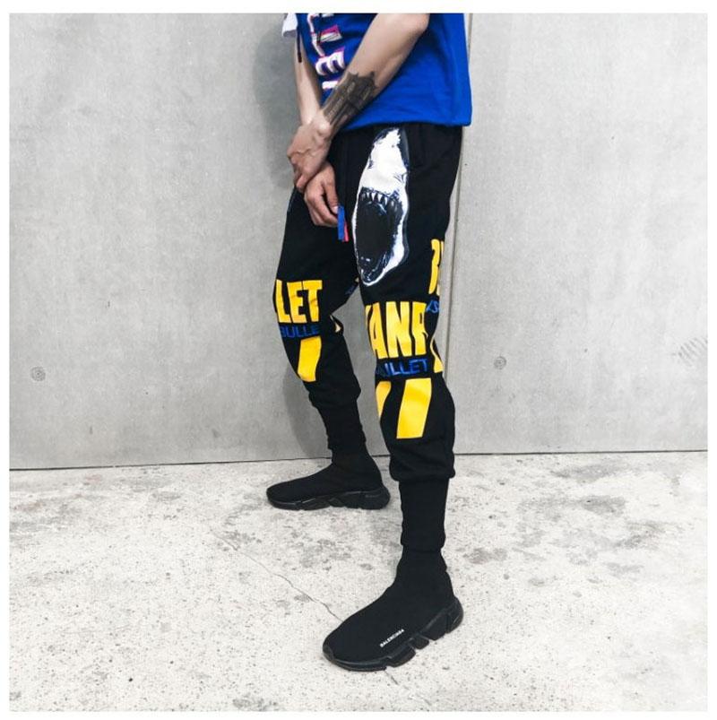 Pants Fashion Streetwear Sweatpants (8)