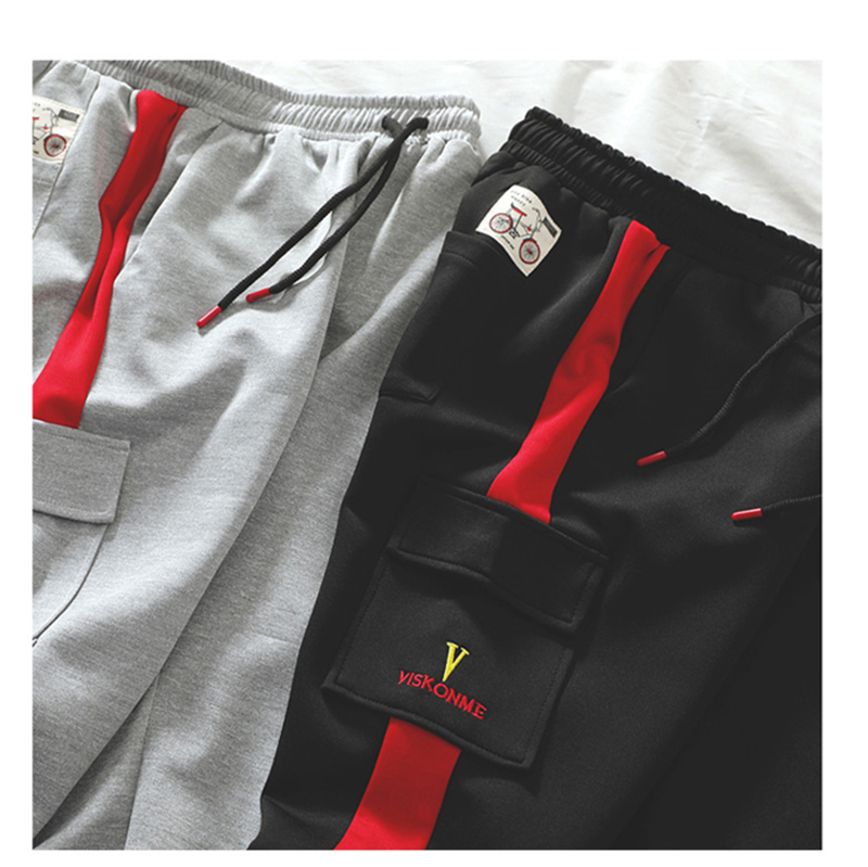 Joggers Parkour Mens Pants Loose Streetwear (8)
