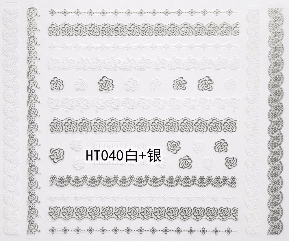 HT040+