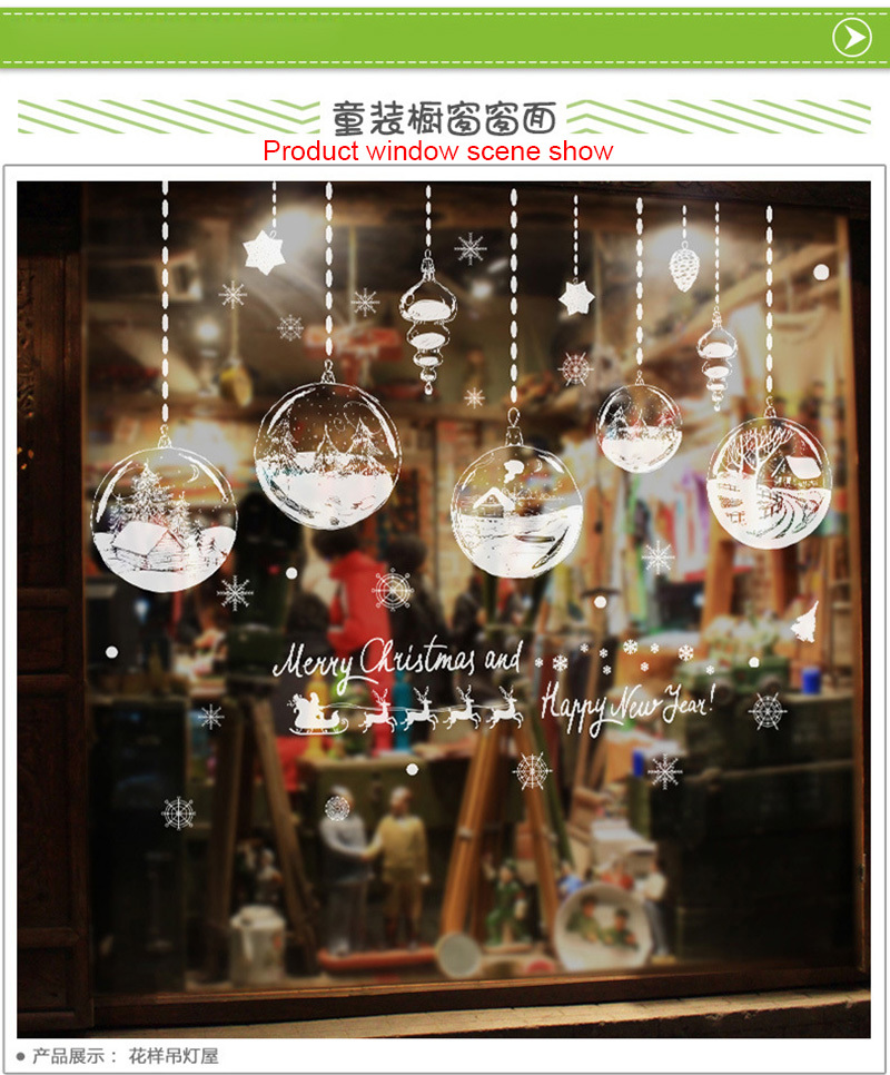 Personality Chandelier New Year Christmas Decorations for Home Glass Doors and Windows Background Decoration Removable Stickers (4)