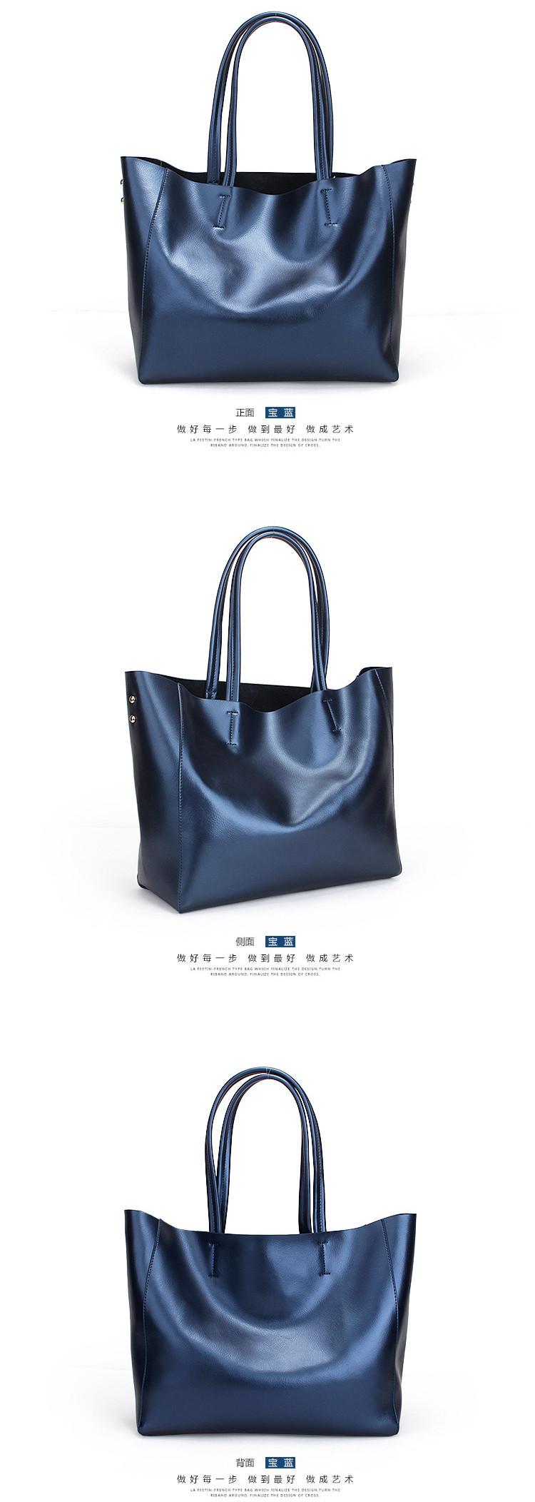 ladise-bag-17