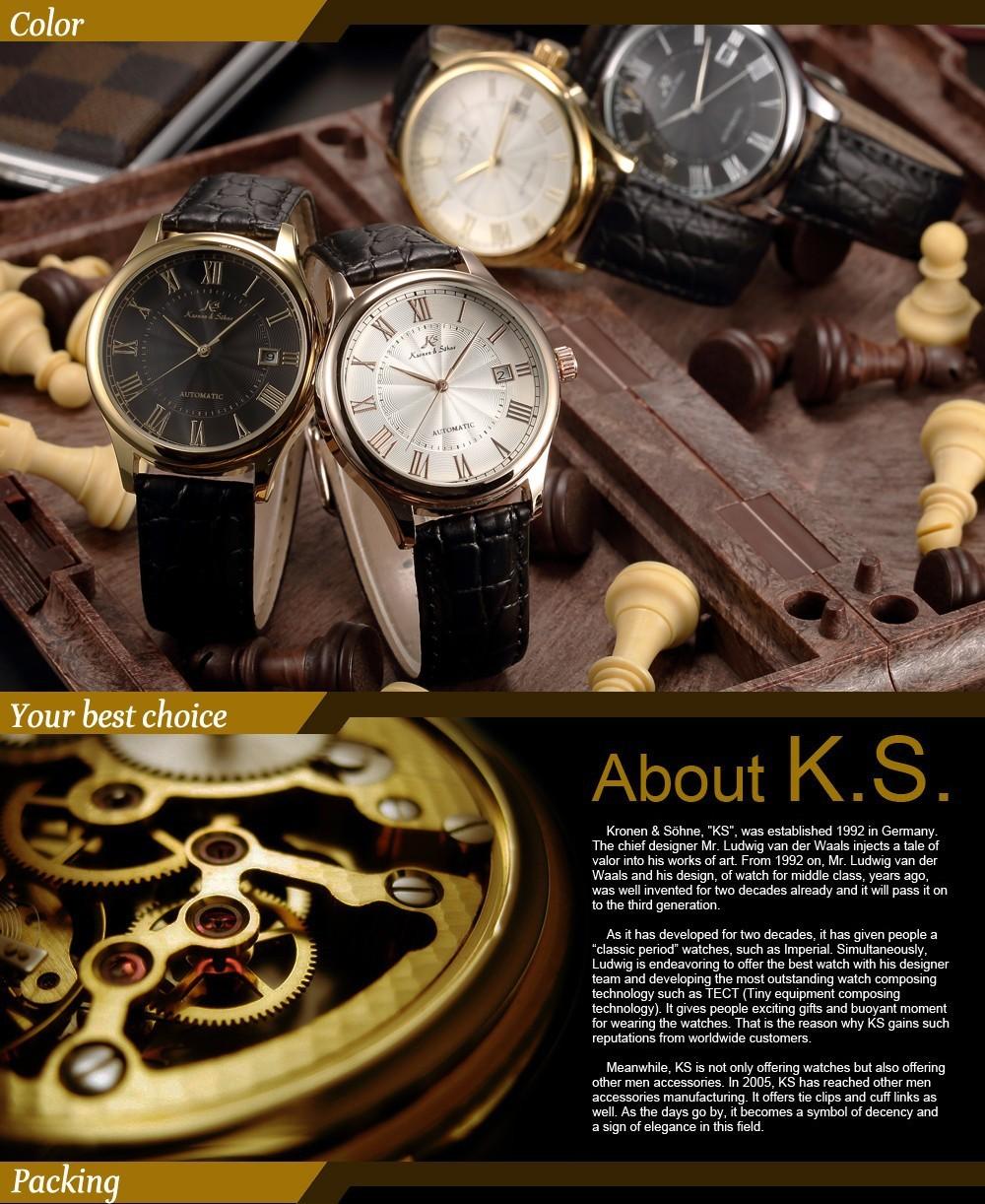 KS241-9
