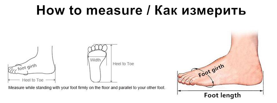 how to measute