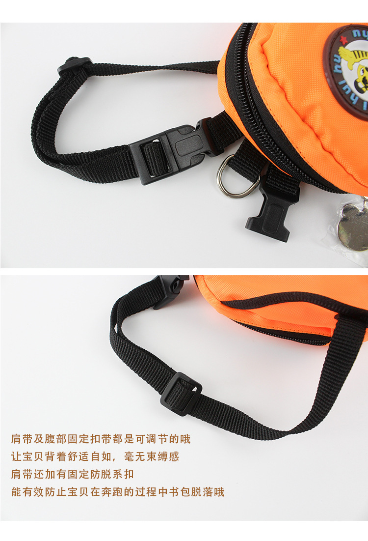 Pet Dog Backpack for Small Dog Nylon Backpack For Pet Cat Multifunction School Bag Dog Backpack With Harness Leash (4)