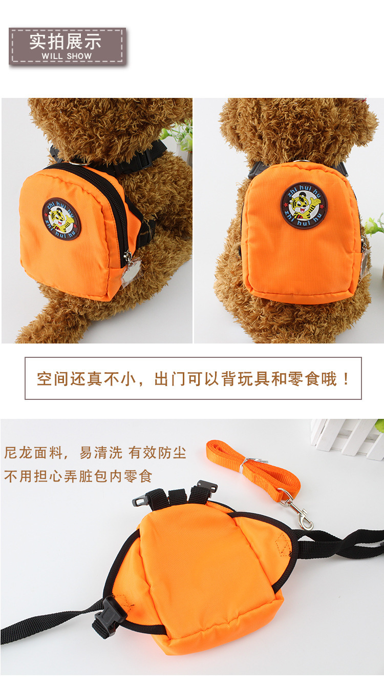 Pet Dog Backpack for Small Dog Nylon Backpack For Pet Cat Multifunction School Bag Dog Backpack With Harness Leash (5)