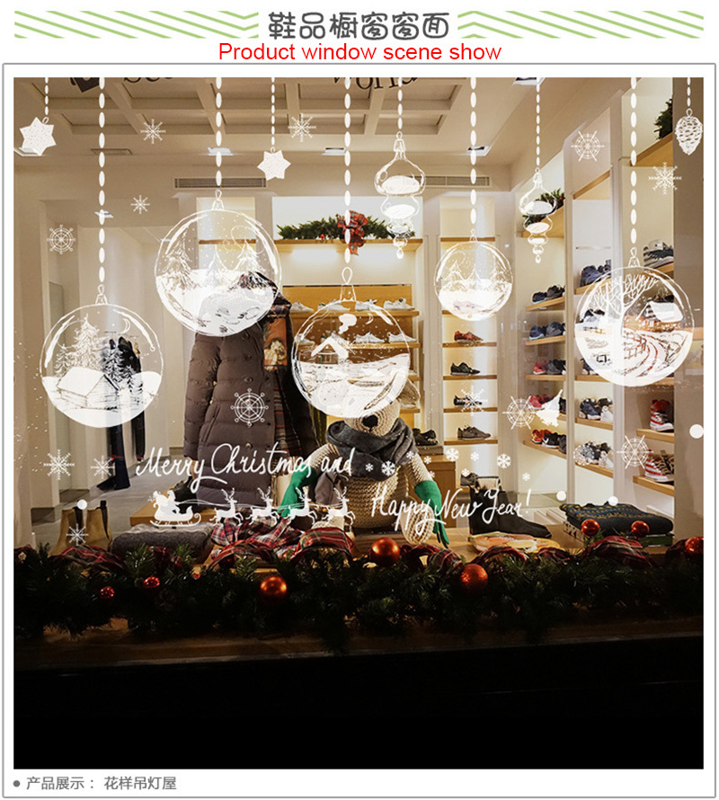 Personality Chandelier New Year Christmas Decorations for Home Glass Doors and Windows Background Decoration Removable Stickers (8)