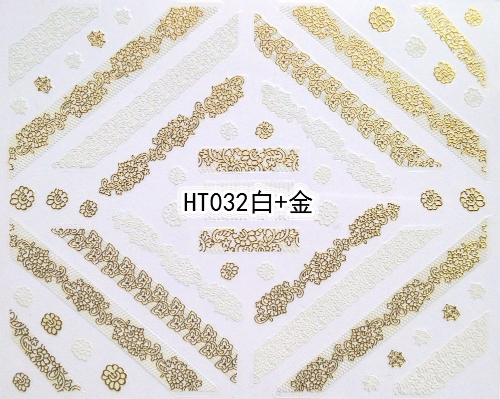 HT032+