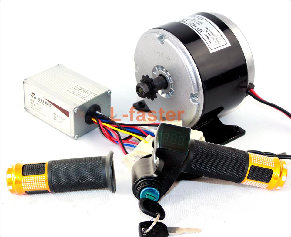 Jx 250W motor -6-960