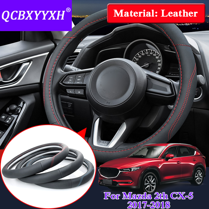 2x ABS Interior Gear Shift Frame Cover Trim fit For Mazda 6 ATENZA M6 2017 2018