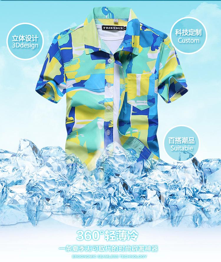 3370e12d1da0 Ahkuci Mens Hawaiian Shirt 2017 Summer New Casual Camisa Masculina Floral  Printed Short Sleeve Male Beach Shirts Plus Size Y1892101