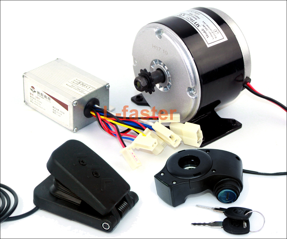 Jx 250W motor -7-960