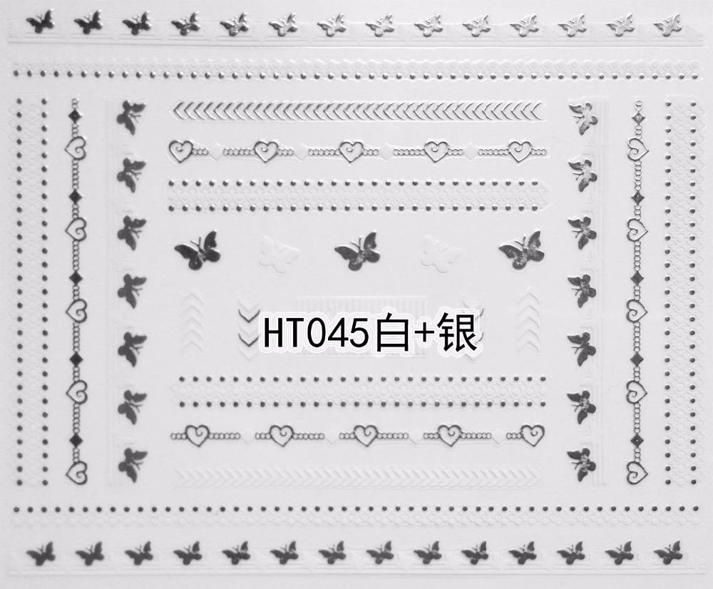 HT045+