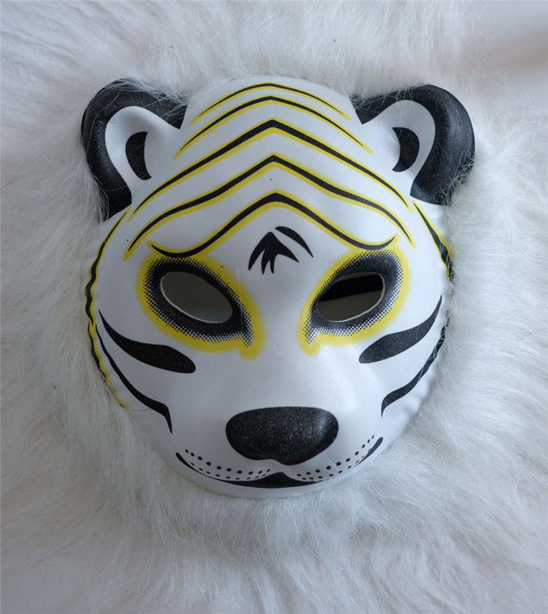 Halloween Plush Animal Mask Lion Leopard Tiger Children EVA Mask Halloween Party Costumes Props Halloween Masks Toys Best Gift for Child