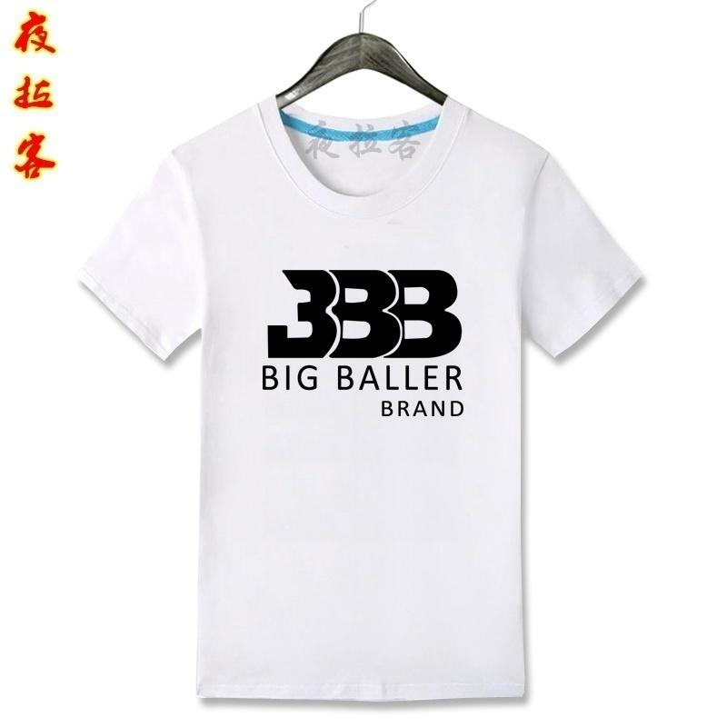 Lonzo Jersey No. 2 T-shirt Ball Basketball Homme Chemise D'été Ronde pour les hommes de coton Coton Manches Courtes Lâche BBB Tshirt Beatles T Shirt