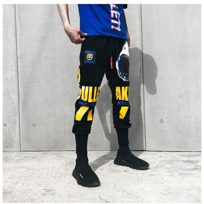 Pants Fashion Streetwear Sweatpants (2)
