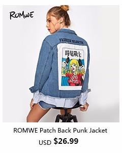 jacket170825102