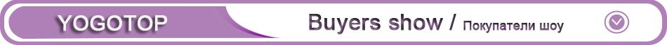 Buyers show