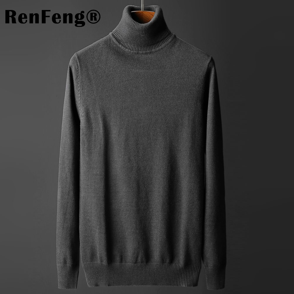 High Quality Soild Autumn Winter Men Sweater Thick Jacquard Knitted Pullover Turtleneck Sweater Fashion Casual Homme Jumper Man