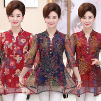 summer-spring-Mom-mother-spring-summer-clothes-female-office-lady-chiffon-shirts-middle-aged-women-Three.jpg_200x200