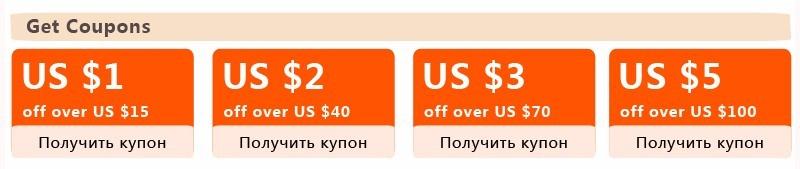 coupon 790