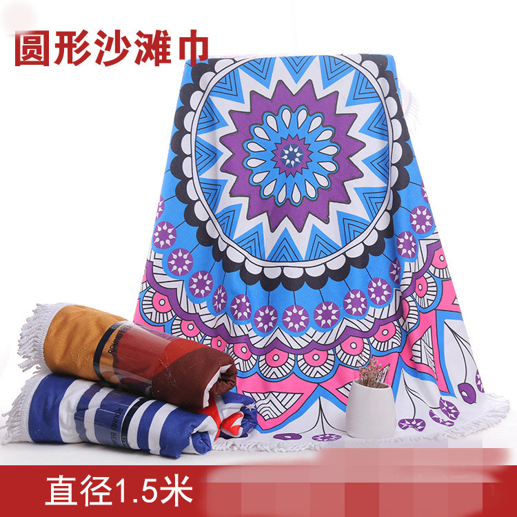 Round beach towel (25)