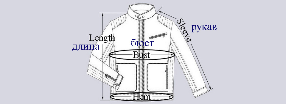 960 jacket sleeve