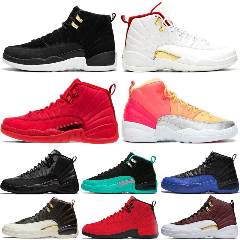 Promotion Chaussures De Basket Les Plus Chaudes   Vente Les