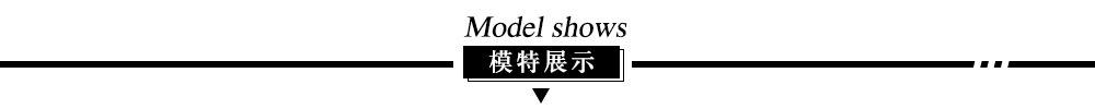 Models Show04