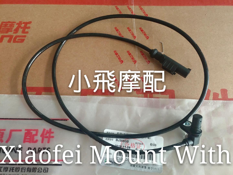 2pcs//lot ABS Wheel Speed Sensor Front Left Right for Hyundai Terracan 2.5TD 2.9 CRDi 2.5D 3.5 i V6 4WD 59810-H1050 59830-H1050