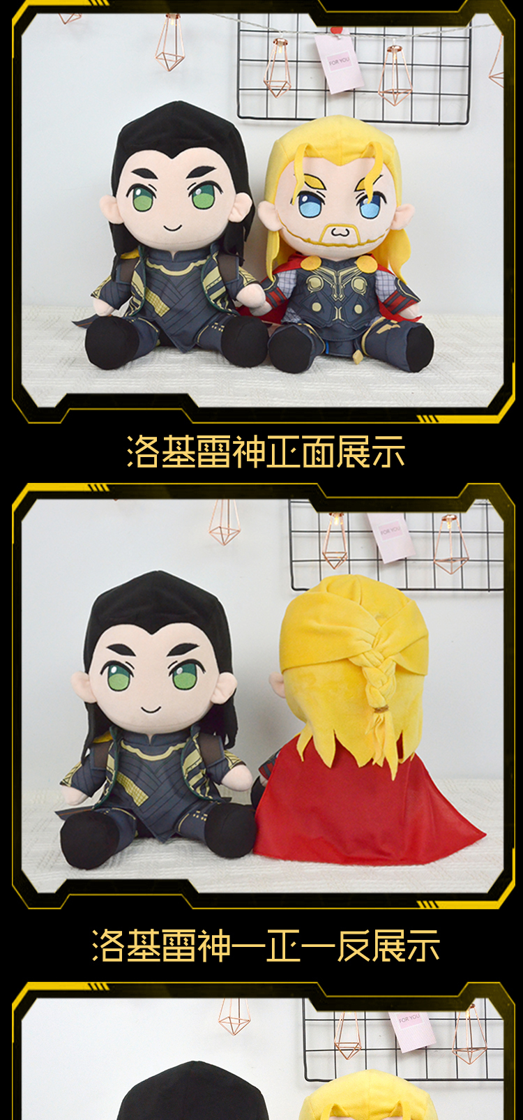 Thor plush toy The Avengers Thor Odinson Loki Q style plush doll cosplay 30cm clothe can taken off soft pillow supplies gift (4)