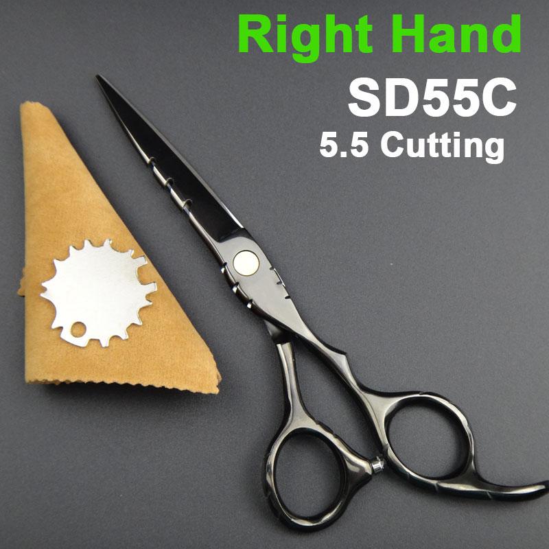 SD55C