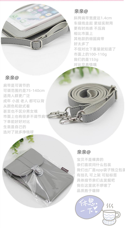Product Details Long Chart1500_Copy3.png