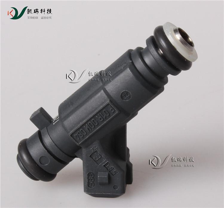 Changan Auneau 1.5 Mitsubishi 4g15 Engine Injector Spray Choke F01r00m064