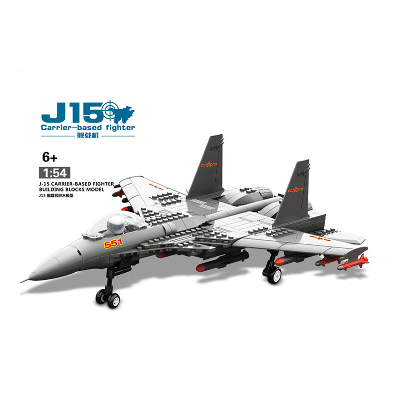 Military AEW Airforce Jet Airplane 49cm Wingspan Compatible Building Blocks UK