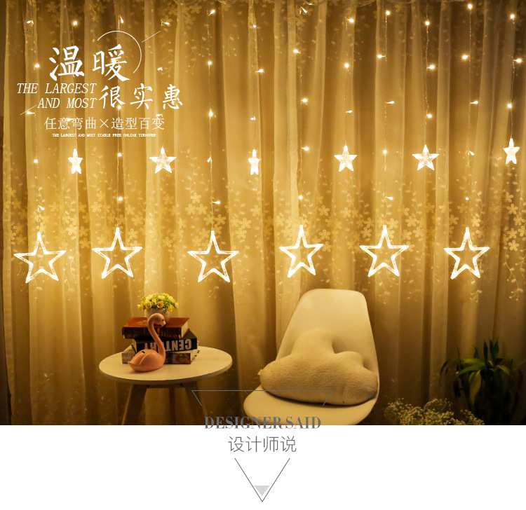Multicolour LED 12 Twinkling Stars Curtain Window String Fairy Lights 8 Modes UK