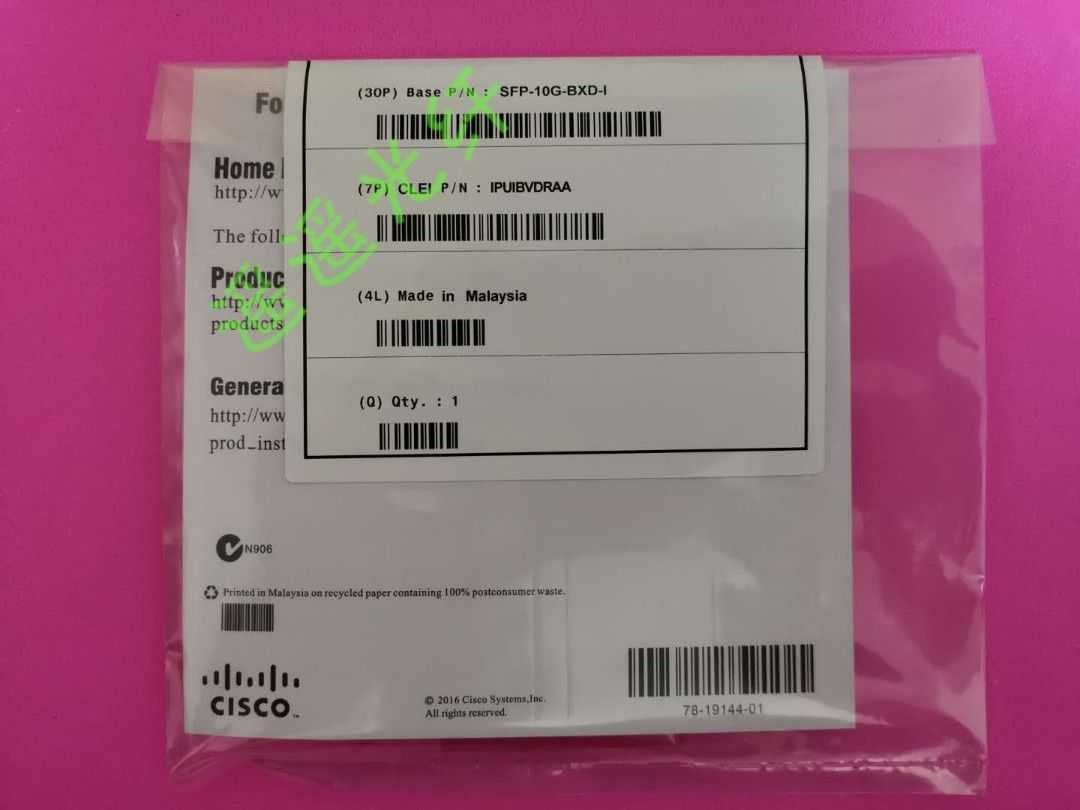 Brand New Cisco/ Cisco Sfp -10g -bxd -i Ten Thousand Zhao Single Mode Single Fine 10g Light Modular Bring Packing