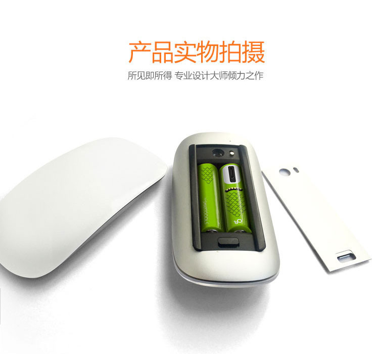 rechargeable-AA-Battery_20