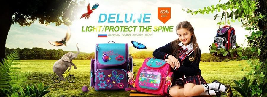 Delune brand school bag