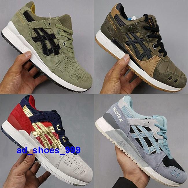 Junior Boys Kids Asics Gel-Lyte V Black Leather Trainers Shoes Size UK 3  Eur 36