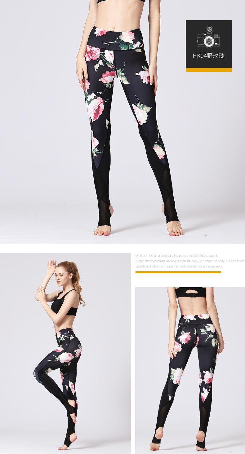 Skinny Pants (5)