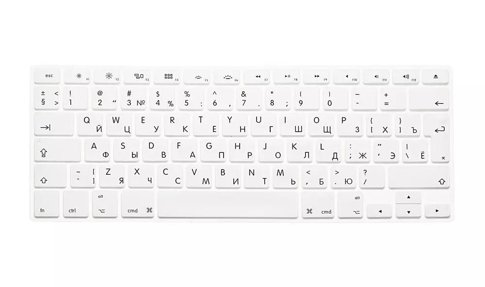 EU US Soft Silicon For Macbook Air 13 A1466 Keyboard Cover Russian Language Cover For Macbook Air 13 Retina13 Keyboard Cover (1)