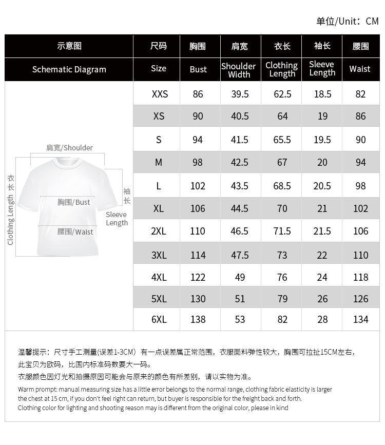 AdultTT-shirt Size.jpg