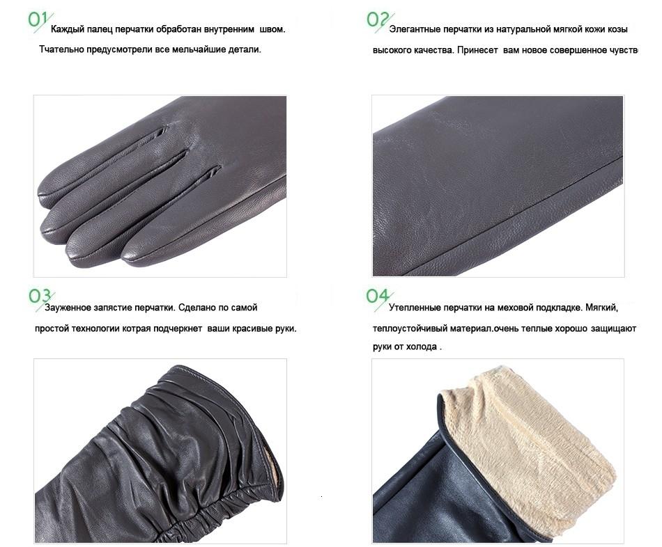 Fashion women Genuine leather gloves (3)