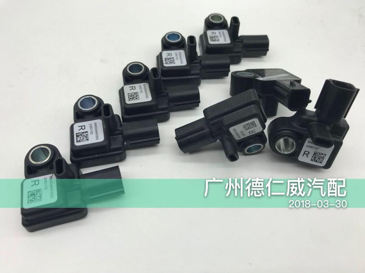 East Wind Fengshen Ax7 S30 Front Collision Sensor Air Bag Sensor Brand New Original Factory Quality Goods